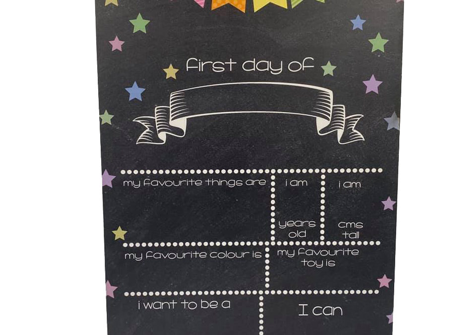 Personalised   Rainbow   My First/Last Day Of {Kinder, Foundation, School} Double Sided